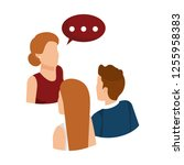 business people talking with... | Shutterstock .eps vector #1255958383