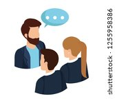 business people talking with... | Shutterstock .eps vector #1255958386