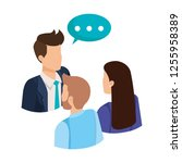 business people talking with... | Shutterstock .eps vector #1255958389