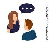 business couple talking with... | Shutterstock .eps vector #1255958410