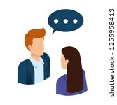 business couple talking with... | Shutterstock .eps vector #1255958413