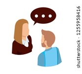 business couple talking with... | Shutterstock .eps vector #1255958416