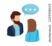 business couple talking with... | Shutterstock .eps vector #1255958419