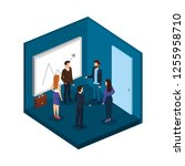group of business people in the ... | Shutterstock .eps vector #1255958710