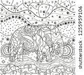 abstract elephant on mandala.... | Shutterstock .eps vector #1255959106