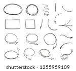 tangled shapes on white. hand... | Shutterstock .eps vector #1255959109