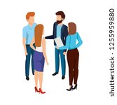 group of business people... | Shutterstock .eps vector #1255959880