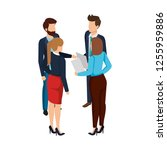 group of business people... | Shutterstock .eps vector #1255959886
