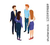 group of business people... | Shutterstock .eps vector #1255959889