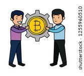 business people lifitng bitcoin | Shutterstock .eps vector #1255960510