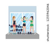 strong women lifting weight in... | Shutterstock .eps vector #1255962046