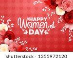 happy international women's day ... | Shutterstock .eps vector #1255972120