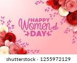 happy international women's day ... | Shutterstock .eps vector #1255972129