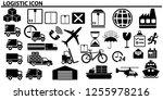 shipping icon vector  | Shutterstock .eps vector #1255978216