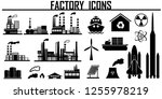 factory icons vector   Shutterstock .eps vector #1255978219