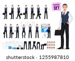 business man vector character... | Shutterstock .eps vector #1255987810
