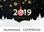 2019 party poster and happy new ... | Shutterstock .eps vector #1255990210