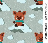 vector seamless winter pattern...   Shutterstock .eps vector #1255998910