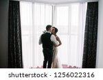 meeting the bride and groom | Shutterstock . vector #1256022316