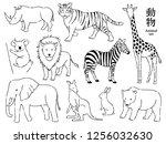 animals with watercolor texture | Shutterstock .eps vector #1256032630