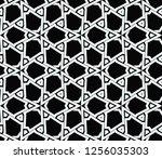 decorative wallpaper design in...   Shutterstock .eps vector #1256035303