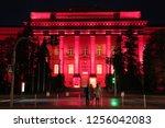 ukraine  kiev  september 7 ... | Shutterstock . vector #1256042083
