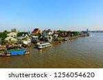 boat to dock passenger service | Shutterstock . vector #1256054620