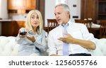 mature couple having arguments...   Shutterstock . vector #1256055766