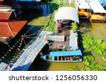 boat to dock passenger service | Shutterstock . vector #1256056330