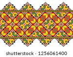 colored embroidery border.... | Shutterstock .eps vector #1256061400