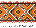 colored embroidery border.... | Shutterstock .eps vector #1256061403