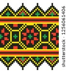colored embroidery border.... | Shutterstock .eps vector #1256061406
