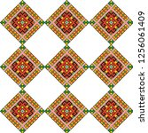 colored embroidery border.... | Shutterstock .eps vector #1256061409