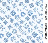 tolerance seamless pattern with ... | Shutterstock .eps vector #1256062969