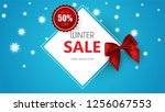 winter sale vector poster or... | Shutterstock .eps vector #1256067553