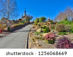 road to christian temple of the ... | Shutterstock . vector #1256068669