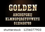 vector of bold modern font and...   Shutterstock .eps vector #1256077903