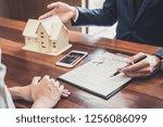 real estate broker agent...   Shutterstock . vector #1256086099
