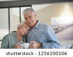 loving portrait of modern...   Shutterstock . vector #1256100106