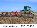 kalush  ukraine   ukraine ...   Shutterstock . vector #1256105950