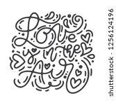 vector monoline calligraphy... | Shutterstock .eps vector #1256124196