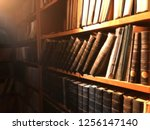 library and books blur...   Shutterstock . vector #1256147140