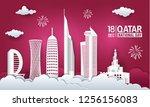 vector illustration of 18th... | Shutterstock .eps vector #1256156083