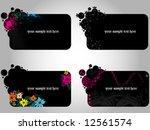 vector design elements   Shutterstock .eps vector #12561574