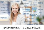 translation  business and... | Shutterstock . vector #1256159626