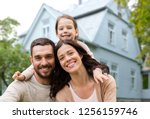family  real estate and... | Shutterstock . vector #1256159746