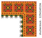 colored embroidery border.... | Shutterstock .eps vector #1256160136