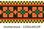 colored embroidery border.... | Shutterstock .eps vector #1256160139