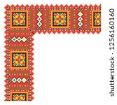 colored embroidery border.... | Shutterstock .eps vector #1256160160
