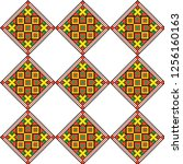 colored embroidery border.... | Shutterstock .eps vector #1256160163